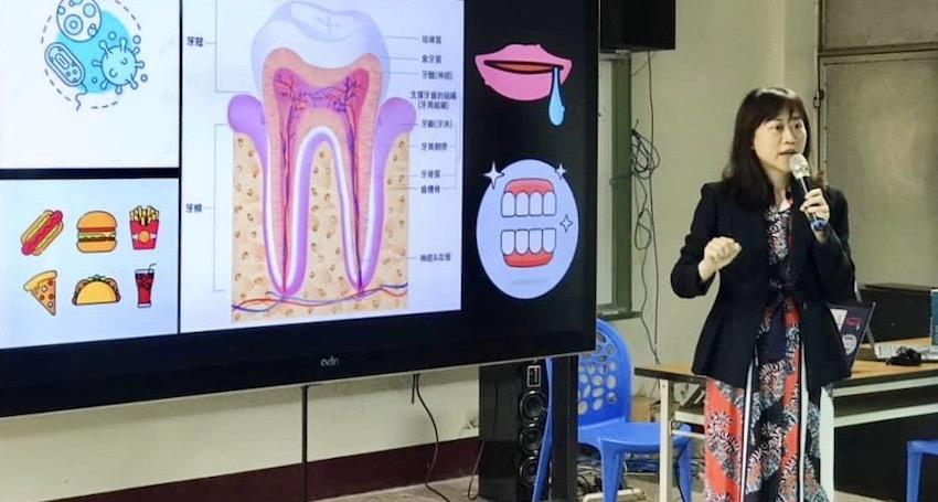 認識牙醫師與簡易牙醫學
